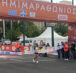 Ημιμαραθώνιος Αθήνας 2021 - iRun