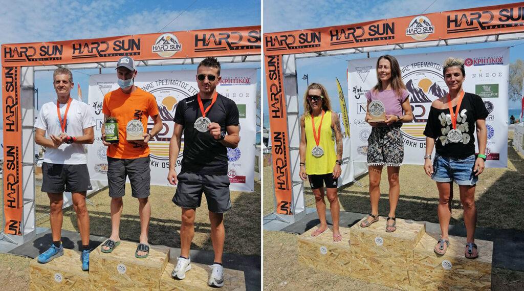 Hardsun Trail Race 27km