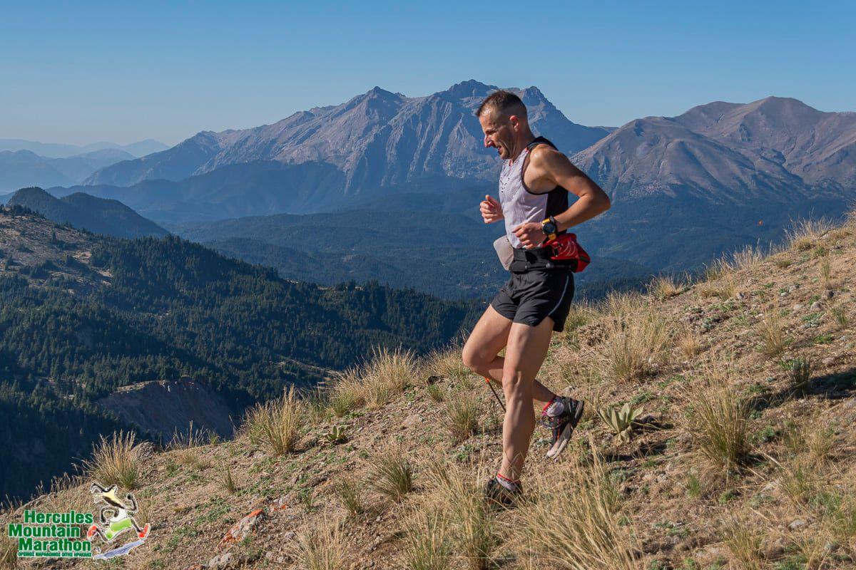 Hercules Mountain Marathon 2021