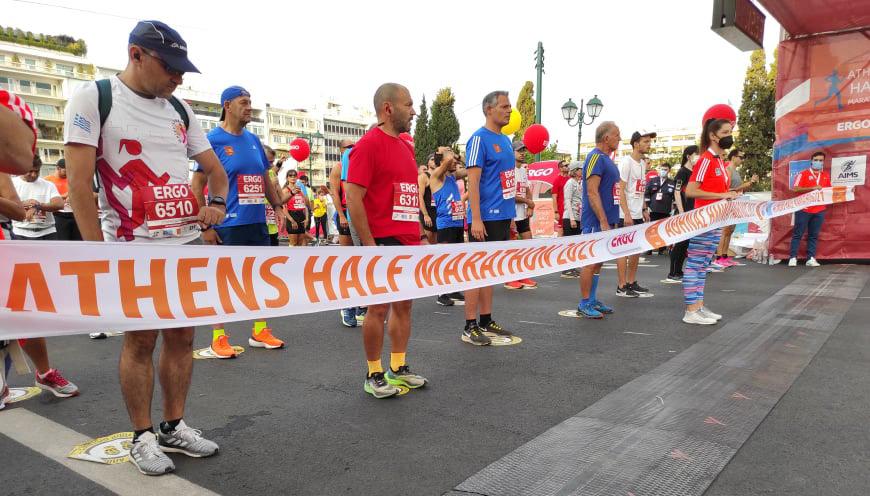 Ημιμαραθώνιος Αθήνας 2021 - 5 χλμ.