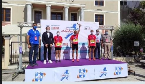 Αλεξανδρούπολη Run Greece 2021