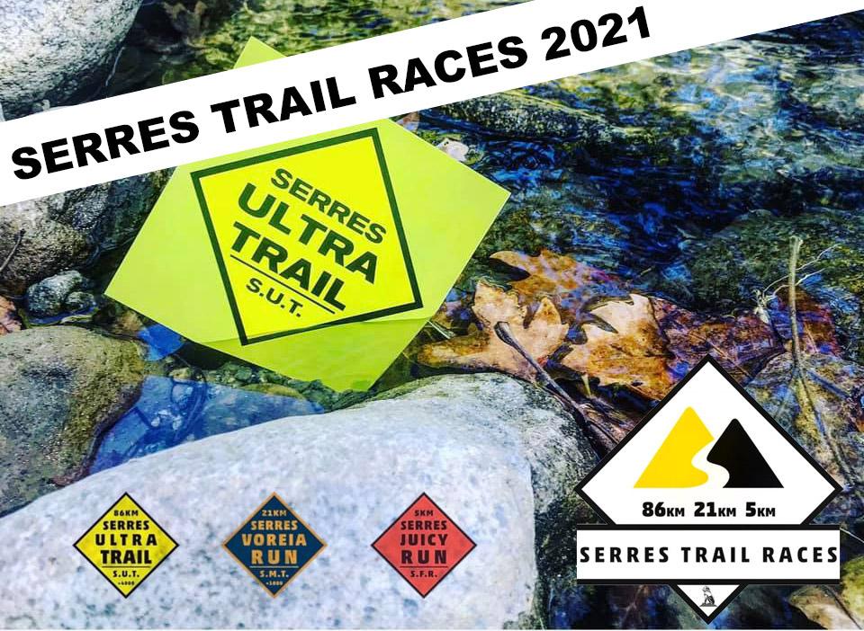 Serres Trail Races 2021