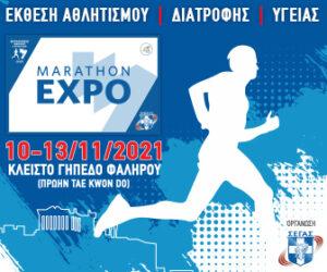 Marathon Expo 2021 Be-best