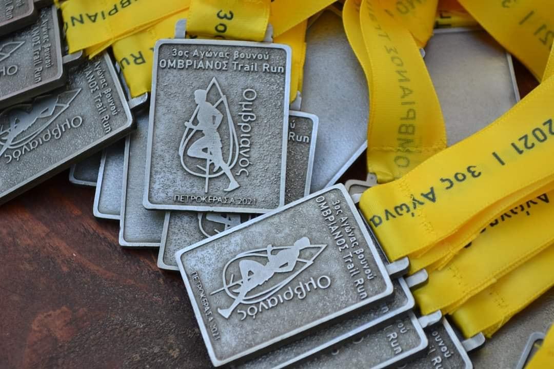 3ος Ομβριανός Trail Run