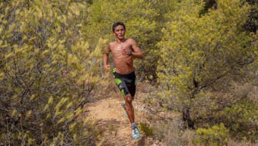 Morteza Alimi Poikilo Rocky Trail