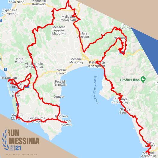 διαδρομή Run Messinia